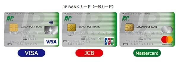 JPBANKカード